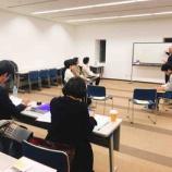 『コトハナセミナー神戸39クラス&懇親会のファミレスで薬膳』の画像