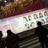 『【乃木坂46】『東京ガールズコレクション』宣伝トレーラーに白石麻衣やん様!!神々しいな〜・・・』の画像