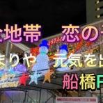 Motoi's Music!