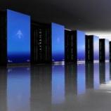 『スーパーコンピュータ「富岳」公開』の画像