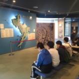 『【長崎】消防署見学』の画像
