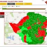 『ジンバブエ選挙。』の画像