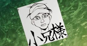 【覇穹 封神演義】第6話 感想 好色漢は王の器?