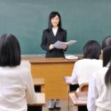 『【朗報】日本人が投資に目覚める!?高校家庭科で投資信託の授業義務化へ。』の画像