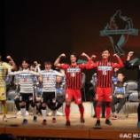 『ロアッソ熊本 新体制発表! 2018 新ユニフォーム&キャプテン・副キャプテン決定!!』の画像