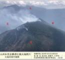 森林火災で消火活動中に連絡途絶えた消防関係者30人の遺体全て発見  中国