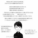 ☆羽生結弦選手応援中☆お絵描き創庫
