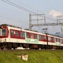 【近鉄】6020系「こふん列車」