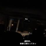 『【乃木坂46】再び神降臨!!23rdシングル、振り付けはSeishiro氏が担当する模様キタ━━━━(゚∀゚)━━━━!!!』の画像