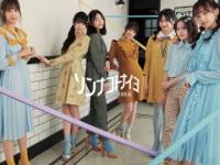 【日向坂46】宮田愛萌さん、KAWADAさんに変化するwwwwwwwwww
