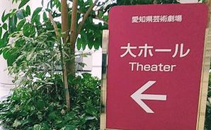 ミュージカル観劇史