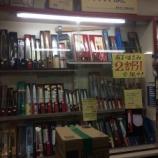 『包丁研ぎに人気殺到 名匠の宮大工道具まで揃う戸田市中町のかじ兵衛刃物店さん』の画像