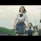 『【乃木坂46】このCM・・・好きだああああああ!!!!!!』の画像