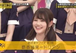 これは・・・! 伊藤理々杏ちゃん、めちゃかわいい笑顔がコレwwwww