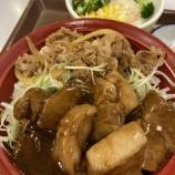 『【すき家:丼もの】豚角煮丼&牛あいがけ豚角煮丼@すき家』の画像