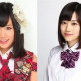 『【乃木坂46】3期生 山下美月から溢れ出る『前田敦子感』【AKB48】』の画像