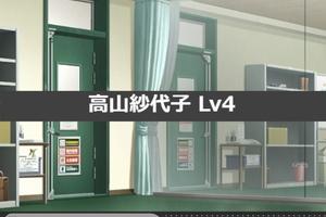 【グリマス】紗代子アイドルストーリーLV4