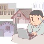 (ヽ´ん`)「都内2Kで家賃1万円、見つけた瞬間シビレた」→お伝え事項ありwwwwww