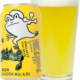『「僕ビール、君ビール」発売日変更』の画像