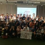 『千葉・茨城のシビックテック実践者が大集合した「CTF@千葉・茨城」【鈴木まなみ】』の画像