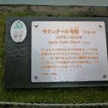 『‿💕東武ワールドスクウェア💕❹』の画像