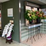 『レザーホーム成増店1周年記念セールを開催します』の画像