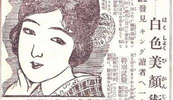昔懐かしい昭和の広告を貼ってく
