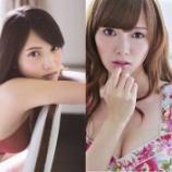 『【乃木坂46】白石麻衣と入山杏奈 どっちが美人なのか??』の画像