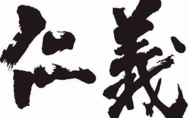 『名古屋大賞典【UMEPRO】』の画像