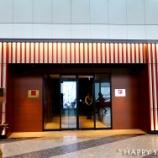 『JAL新千歳空港ダイヤモンド&プレミアラウンジ1』の画像