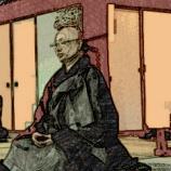 『参禅(坐禅)の師匠選び、坐禅時間、坐禅と雑音』の画像