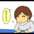 日本人が口から無意識に出す音 2