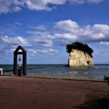 『石川の軍艦島、見附島へ』の画像