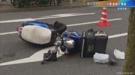 【名古屋】ウーバーイーツ外国人配達員が職質逃走、一方通行を逆走して対向車と衝突