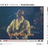 『Youtube 動画をアップ!【AKAGI & AUDIENCE】』の画像