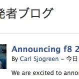 『Facebookの開発者会議「F8」、9月22日開催 テーマは「プロジェクト・スパルタン」?【湯川】』の画像