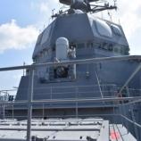 『あきづき型護衛艦「あきづき」一般公開@佐世保』の画像