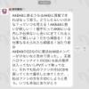 前田亜美「最近のAKBシングルはAKBメンバーが少ない。AKBのシングルなのに。」