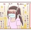 海外に住んだら花粉症は治るのか?を検証してみた