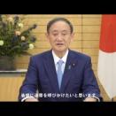 菅の国連演説