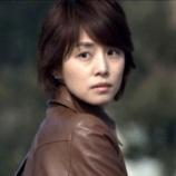 『【若い頃】石田ゆり子、約25年前の過去写真に反響wwwww(昔の画像あり)』の画像
