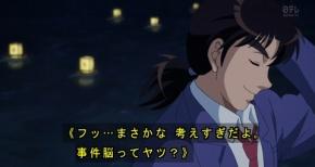 【金田一少年の事件簿R】第44話 完全に事件脳ってやつです。(2期 感想まとめ)