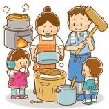 『【クリップアート】もちつきをする家族のイラスト』の画像