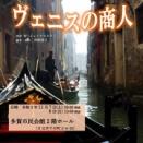 【公演情報】11月7-8日ひたち街角小劇場第49弾