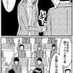 4コマ【朝礼】