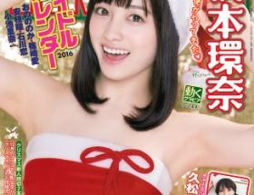 【画像】サンタ姿の橋本環奈ちゃん可愛すぎやろwww