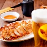 『初めて入ったラーメン屋で餃子とビールだけ頼んだ結果wwwww』の画像