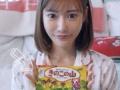 【画像】明日花キララさん(31)、さすがにそろそろヤバいwxwxwxxwxwxwxwxwwxwxwxwx