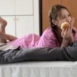 『エッッッ!!??これはあざとすぎる・・・中村麗乃がベッドの上で・・・【乃木坂46】』の画像