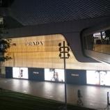 『【バンコク観光】高級フードコート3選 ---ひとり旅でも贅沢に食事しませんか?---』の画像